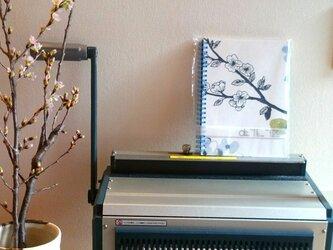 水彩柄のノート(A5サイズ)の画像