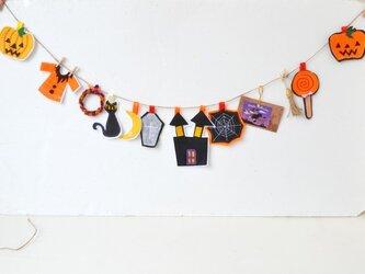 送料無料★早目のハロウィン★モチーフいっぱい~ハロウィンガーランドの画像
