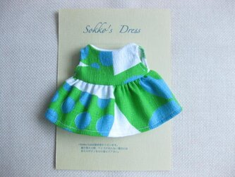 sokko's Dress  白地に黄緑と水色のワンピーススカートの画像