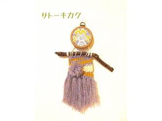 *刺繍(花レース)×ウィービングタペストリー*お部屋の雰囲気が明るくなります☆の画像