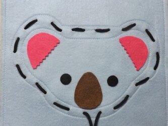 ひも通しのおけいこ(コアラ)の画像