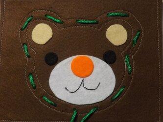 ひも通しのおけいこ(クマ)の画像