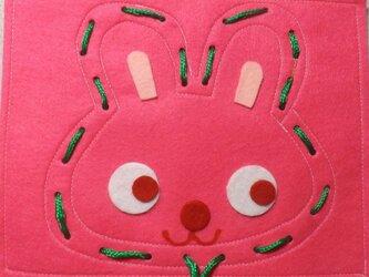 ひも通しのおけいこ(ウサギ)の画像