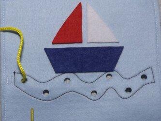 初めての ひも通しのおけいこ(ヨット)の画像