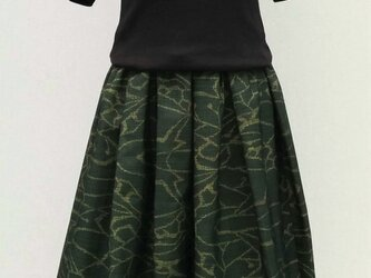 大島紬のリメイクスカートの画像