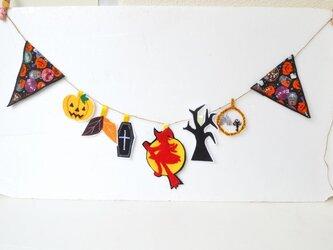 早目のハロウィン♪Bigサイズの魔女付きハロウィンガーランドの画像