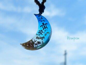 月のネックレス ホヌ ホムポムの画像