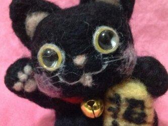 招き猫 クロの画像