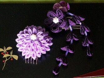 【つまみ細工】一越ちりめんのダリアと梅の髪かざりセット(紫紺色)の画像