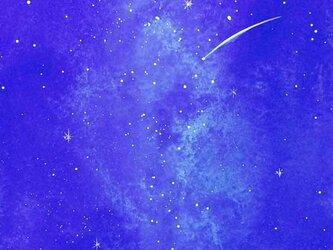 ふたりの銀河(原画)の画像