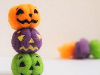 【受注製作】まゆハロウィンかぼちゃ3色セット 羊毛フェルト(アクレーヌ)の画像