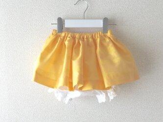 鮮やかなイエローボーダーのブルマ付きスカートの画像