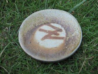 小皿(13) 秋山和香 作の画像