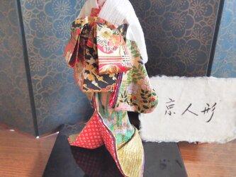 本格派友禅和紙人形(#002京人形)の画像