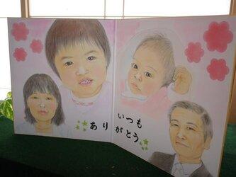父の日のプレゼント~二つ折り色紙~の画像