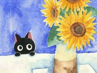 0401「ひまわりと猫」水彩画 原画の画像