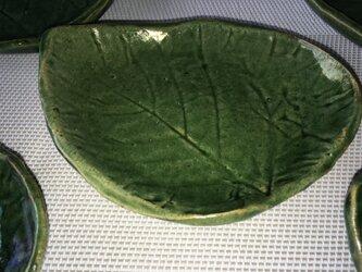 葉っぱ小皿の画像
