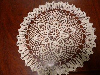 手編みレースドイリー直径約30cmの画像