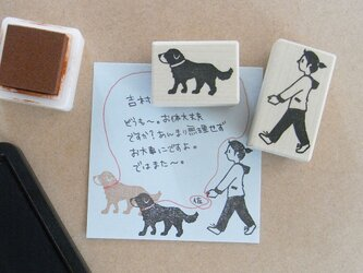 犬と散歩はんこの画像
