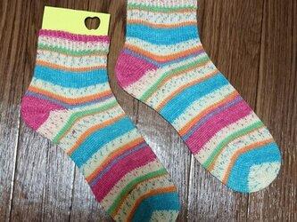手編み靴下 opal KFS144 ドイツの風景 ブレーメンの画像