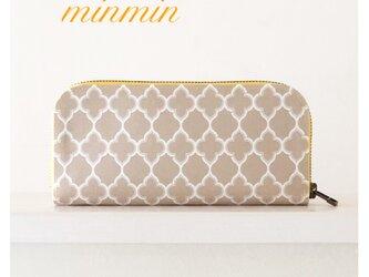 大人かわいい布財布 ベージュモロッカン柄の画像