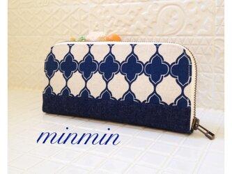 大人かわいい布財布 ブルーモロッカン×デニムの画像