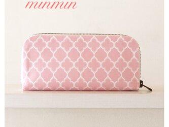 大人かわいい布財布 ピンクモロッカン柄の画像