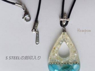 おおぶりシエルの雫ネックレス(レザー紐) ホムポムの画像