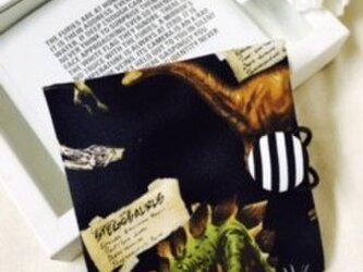 携帯用BOXティッシュケース 恐竜柄の画像