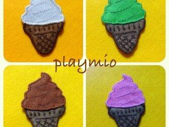 ソフトクリームブローチ (チョコレート味)の画像