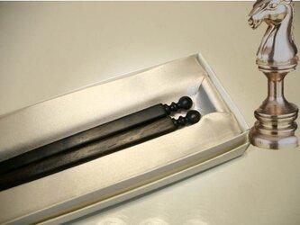 デザイン箸/【洋箸】23.5cm(ギフト箱入り)の画像