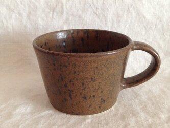 マグカップ(鉄釉)の画像