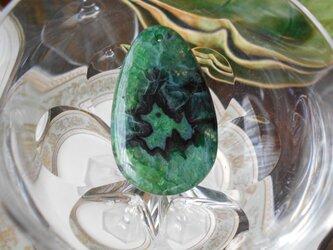 ブラック&グリンオニキスア晶洞アゲート POCHIの画像