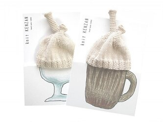 knit KENZAN【二輪】 の画像