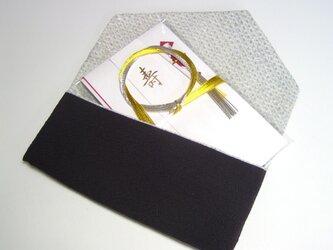 正絹 濃い紫縮緬と薄グレーの絞り 再々々販)金封袱紗Aタイプの画像