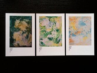 ポストカード 3枚セットの画像