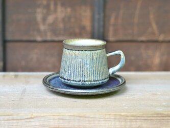 ストライプコーヒーカップ 青(小)の画像
