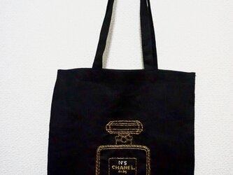 ・刺繍バッグ・パルファムの画像