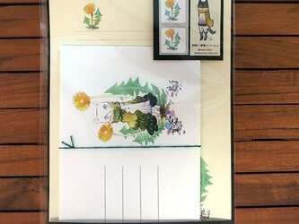 レターセット『花猫たんぽぽ』の画像