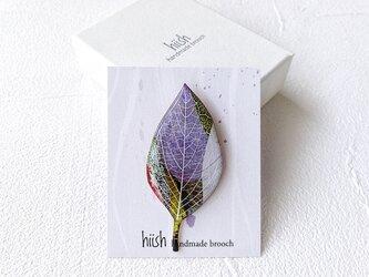 木の葉のブローチ(B)の画像