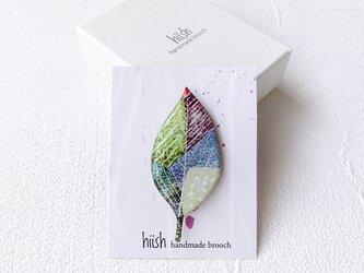 木の葉のブローチ(D)の画像