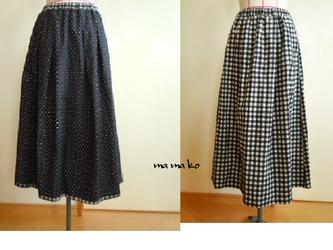 リバーシブル スカートの画像