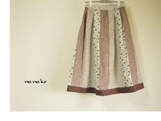 リバーシブル スカート パッチワーク風の画像