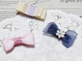 ★再販・りぼん★ ピンクと紺とアイボリーのちいさなりぼんのヘアクリップ 3個セットの画像