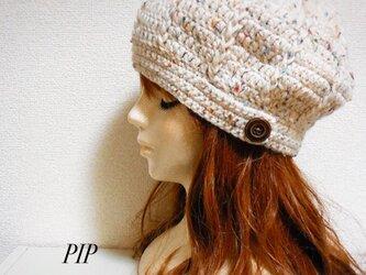ネップツイードのニット帽 アイボリー《受注製作》の画像