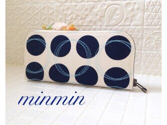 大人かわいい布財布 ブルーサークルの画像