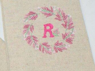 「ライラック(リラ)の花・刺繍」リネンのブックカバー ☆ 希望イニシャル名入れ♪の画像