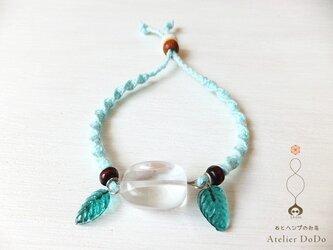 【ピュア/ライトブルー】ヘンプと水晶と木の葉のブレスの画像