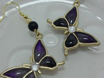 《送料無料》黒紫蝶/ピアス イヤリング ノンホールピアス 樹脂の画像