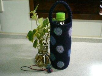 A.様ご予約品 ボトルホルダー (茄子紺)の画像